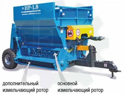 ir-1-8-dop-rotor-1.JPG