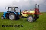 mekocah-polupricep-2000-12-1.jpg