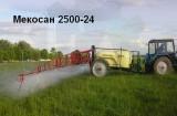mekocah-polupricep-2500-24-1.jpg