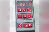pelikan-1200-6.jpg