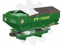 Распределитель минеральных удобрений РУ-1600