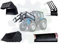 Трактор погрузчик ПКУ-0,8 (КУН-10) на МТЗ 82 (челюстной ковш, вилочный захват и другие рабочие органы)